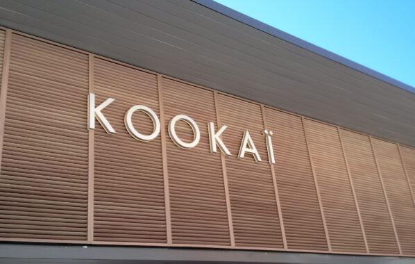 Kookai - Bremer Series® Sunscreening
