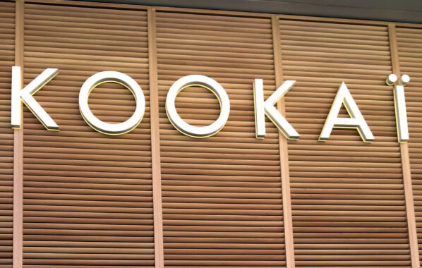 Kookai - Bremer Series® Powdercoated louvres